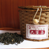 Liu Bao Cha (Diet Tea)