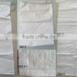 red split lentils food packing pp woven bag