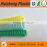 China PVC water suction hose pipe/pvc suction hose/pvc spiral hose/pvc helix hose/yellow and green water suction hose