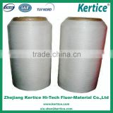 Widely Used Hot Sale Expanded PTFE Weaving Yarn PTFE Filament