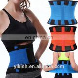 YIBISH Unisex Adjustable Breathy Sport Fitness Weight Lifting Waist Belt Support Band#HYD-b36