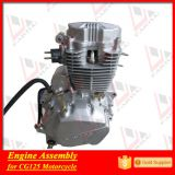 chinese zongshen 125cc 4 stroke new motorcycle engine for sale