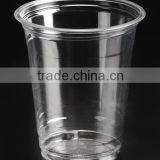 clear plastic beverage cup 12oz/375ml.milk tea cup. smoothie cup ,shaved ice cup,water cup. cup with lid.wholesale cup