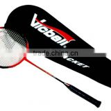 Customized logo high quality cheap carbon graphite lining badminton racket