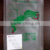a4 laminating pouches food retort pouch package spice pouch Transparent flat packaging bags laminated food pouches