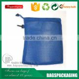 small net packaging mesh bag with draw string factory supply