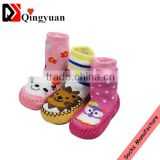 wholsales anti-slip kids/baby/children socks shoes rubber sole socks                                                                         Quality Choice                                                     Most Popular