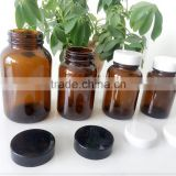 Amber Glass pharmaceutical Bottles with plastic caps for tablet