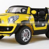 Hot 2 motors and 2 batteries battery operated toy cars for twins,electric toy car motors