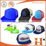 hot sale plain custom-made 5 panels cap,5-panel fitted hat