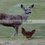 High Quality Easy Gardener Deer Block Netting(TUOSHENG Brand )