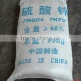 Lower price zinc sulphate mono 35% powder or pearls cas no 7446-19-7