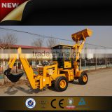 Mini agricultural machinery tractor with front loader and backhoe                                                                         Quality Choice
