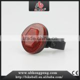 China supplier low price bicycle reflector for wheel