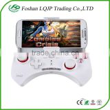 iPEGA PG-9025 Bluetooth Wireless Game Controller Gamepad Joystic for Phone/Android Phone/Tablet PC