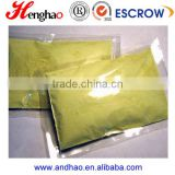 Yellow Indium Tin Oxide Powder