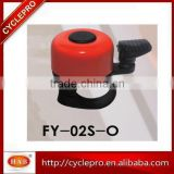 wholesale road bikes bell custom bicycle bell bicycle accessories
