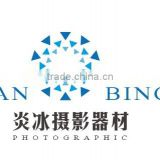Guangzhou Yuexiu District Yanbing Photographic Equipment Store