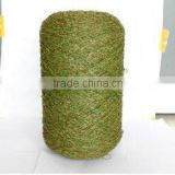 Monofilament&Curled yarn Landscaping Artificial Grass