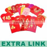 Extra Link new year red packet printing for chinese new year money packet printing