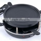 Electric Grill for 4 persons