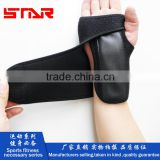 Palm support joint protector Wrist Brace
