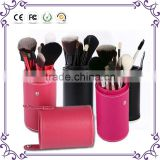 PU Leather Travel Cosmetic Brush Pen Holder Storage Empty Holder Makeup Artist Bag Brushes Organizer Make Up Tools 4 Color