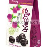 Taiwan Smoked Plum, Juicy Plum, Good for relieving Tiredness