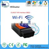 hot salling products high quality elm 327 bluetooth / bluetooth elm327 obd2 free technical support
