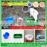 plastic products pet water trough