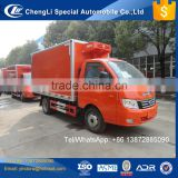 Foton 6 wheeler diesel engine 3 ton refrigerated truck, mini refrigerated van, refrigerated small trucks