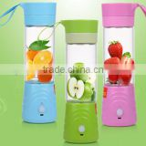 Slow juicer portable electric Juicer , portable Juice cup