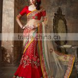 Triveni Glamorous See-through Bridal Lehenga Saree 2026