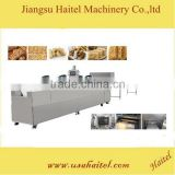 New Style Fully Automatic High Speed Cereal Bars Pressing And Cutting Machine For Granola Snack Bar Manufacturers