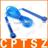 Quick Speed Rubber Skipping Rope