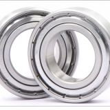 Free samples of original 61804 deep groove ball bearing in stock