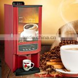 2015 Commercial Hot and cold flavor coffee machine instant vending machinery manufacturer