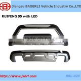 Ruifeng S5 front and rear bumper guard with Led Lamp                                                                         Quality Choice