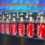 Brewers choice carbonated drinks 2016 hot export juice canning machine beer filling&capping line