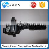 Shanghai Diesel Shangchai SDEC D6114 Engine ignition coil T89-009-01+A DENSO ignition coil 27300-85020 For Dongfeng Fotong