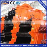 Mineral processing equipment vibrating screen for sale from China FTM