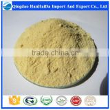 HOT SALE!!!Factory Direct Supply Food grade natural Soya Lecithin CAS 8002-43-5 with reasonable price