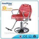 High quality Modern Hydraulic barber chair hair cutting chairs wholesale barber supplies