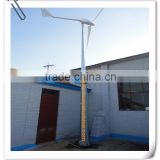 High Return! 1500w home wind generator 1.5kw horizontal rooftop wind energy system, permanent magnet free energy generator