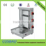 BN-RA03 roast chicken making shawarma machine / shawarma grill machine / shawarma machine for sale