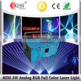 XHR new product 5w dj laser animation, full color stage laser lights sale