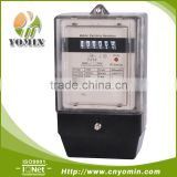 Front Board Installed CE Approved Single Phase Energy Meter High Accuracy Electricity Meter Power Meter