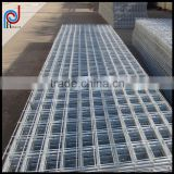 Hot Sell! Welded Reinforcing Wire Mesh, Machine protection, according to the construction requires