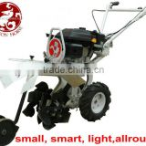 CCTV-7 hot selling tobacco farm machinery power tiller