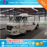 SHOCK PRICE for Frozen Food Transport Vehicle Mobile Refrigerator Container Ice-cream Freezer Truck